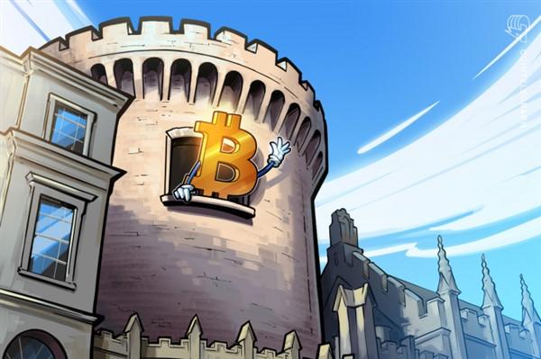 Giá Bitcoin hôm nay 2/8: Giao dịch quanh mức 40.400 USD